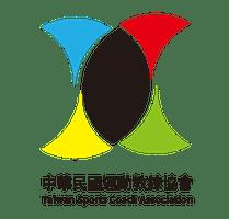 中華民國運動教練協會