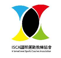 ISCA國際運動教練協會